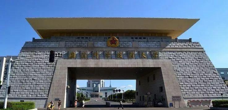 2018年湖南8所高校共35个学科进入ESI全球排名前1%