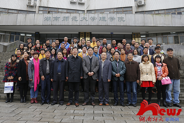 广东省珠海市金湾区小学数学骨干教师培训班在我校