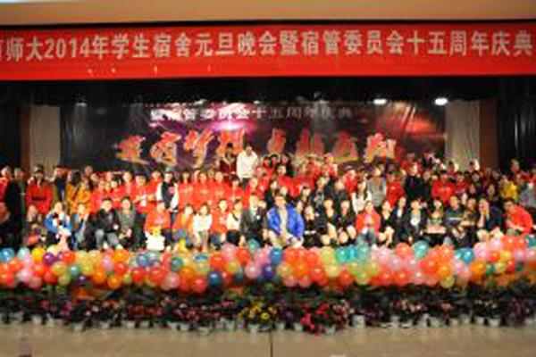 《炎黄魂,中国梦》将中国传统