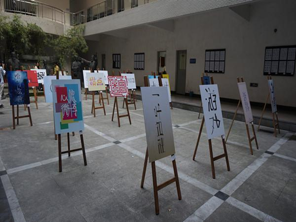 美术学院举办2012级字体设计作品展-湖南师范大学
