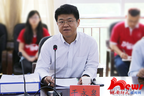 中国大学生在线发展中心于永泉一行来校调研
